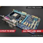 [SET AM3+] GIGABYTE GA-780T-D3L + CPU FX-8120 3.1Ghz Turbo 4.0Ghz