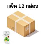 น้ำตาลช่อดอกมะพร้าว แบบกล่อง ขนาด 200 กรัม x 12 กล่อง