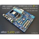 [SET AM3+] GIGABTYE GA-970A-D3 + CPU FX-8300 3.3Ghz Turbo 4.2Ghz