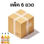 น้ำผึ้งเกสรป่าธรรมชาติ ขนาด 1050 G. x 6 ขวด (เลือกรสได้)