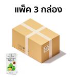 น้ำตาลช่อดอกมะพร้าว แบบกล่อง ขนาด 200 กรัม x 3 กล่อง