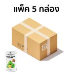 น้ำตาลช่อดอกมะพร้าว แบบกล่อง ขนาด 200 กรัม x 5 กล่อง