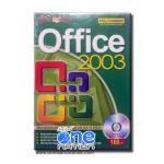คู่มือ Office 2013