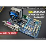 [SET AM3+] FX-6300 Turbo 4.1Ghz + GIGABYTE GA-780T-D3L + แรม 16G + Deep Cool X2