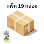 น้ำตาลช่อดอกมะพร้าว แบบกล่อง ขนาด 200 กรัม x 19 กล่อง