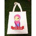 """กระเป๋าผ้า """" I LOVE ISLAM """""""