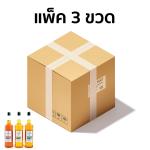 น้ำผึ้งเกสรป่าธรรมชาติ ขนาด 1050 G. x 3 ขวด (เลือกรสได้)