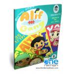 หนังสือการ์ตูน Alif and the Gang 1