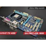 [SET AM3+] GIGABYTE GA-780T-D3L + CPU FX-4100 3.6Ghz Turbo 3.8Ghz