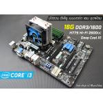 [SET 1155] Core i3-3220 + BIOSTAR Hi-Fi H77S +D3/1600/16G(4x4) + Deep Cool x1