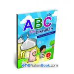 แบบเรียน ABC for Zikrullah
