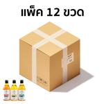 น้ำผึ้งเกสรป่าธรรมชาติ ขนาด 380G. x 12 ขวด (เลือกรสได้)