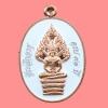 เหรียญนาคปรก มหาลาภ 91 หลวงพ่อคูณ วัดบ้านไร่ เนื้อทองแดงลงยาสีขาว แยกชุดกรรมการอุปถัมภ์ กล่องเดิม
