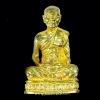 รูปหล่ออุดกริ่ง หลวงพ่อจรัญ วัดอัมพวัน เนื้อทองทิพย์ ปี 2540 กล่องเดิม