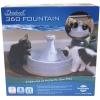 น้ำพุหมาแมวขนาดใหญ่ Drinkwell 360 Fountain - 128 oz. สินค้าพร้อมส่ง