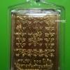 พระหลวงพ่อฤาษีลิงดำ วัดท่าซุง อุทัยธานี : เหรียญครบรอบ 100 ปีเกิด