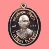 เหรียญเจริญพร ชินบัญชร เนื้อนวะโลหะ หลังยันต์ ไม่ตัดปีก (แยกชุดกรรมการ) หลวงพ่อคูณ วัดบ้านไร่ สร้างน้อย เพียง 399 ชุด