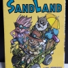 Sand Land เล่มเดียวจบ
