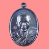 เหรียญกฐิน 57 หลวงพ่อคูณ วัดแจ้งนอก เนื้อทองแดงรมดำ ซองเดิม