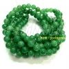 หิน ่หยก(Jade) 8มิล (47 เม็ด)