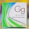 Gg Skincare Booster Night Cream by Nongnaka จีจี สกินแคร์ บูสเตอร์ ไนท์ ครีม ผิวหน้าใส