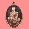 เหรียญเททอง 1 หลวงพ่อคูณองค์ใหญ่ที่สุดในโลก หลวงพ่อคูณ วัดบ้านไร่ เนื้อทองแดง กล่องเดิม ปี 2557