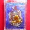 เหรียญเสมา 30 ทัศ หลวงพ่อรักษ์ อนาลโย วัดสุทธาวาส จ.อยุธยา เนื้ออัลปาก้า หลังยันต์ ลงยา 3 สี สร้าง 999 องค์