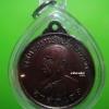 เหรียญ พระพิมลธรรม อาสภเถร จงชนะความร้ายด้วยความดี ปี09