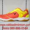 VICTOR SH-A501 OE สีเหลือง-ส้ม