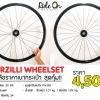 เซ็ทล้อฟิกซ์เกียร์ Porzilli Wheelset - BLK