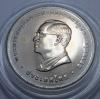 เหรียญในหลวง ร.๙ รางวัลผู้นำโลกด้านทรัพย์สินทางปัญญา (WIPO) ปี 2551