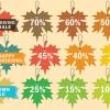 ป้ายสินค้า Hang Tag ป้ายกระดาษ สไตล์การออกแบบดีไซน์แบบใช้สีสันสวยงาม ป้ายสินค้าไว้สำหรับประชาสัมพันธ์เกี่ยวกับสินค้าสำหรับช่วงฤดูกาลต่างๆที่มีการจำหน่ายสินค้าลดราคา // ตัวอย่างดีไซน์ ป้ายสินค้า Hang Tag ป้ายกระดาษ