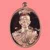 เหรียญอรหันต์ สร้างบารมี 91 พิมพ์ครึ่งองค์ หลวงพ่อคูณ วัดบ้านไร่ เนื้อทองแดงผิวไฟ กล่องเดิม
