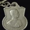 เหรียญในหลวง อนุสรณ์มหาราช รัชกาลที่ 9 เฉลิมพระชนม์พรรษาครบ 3 รอบ ปี 2506 ( ROYAL MINT ) เนื้ออัลปาก้า โค๊ต ส.ว.ขวา มีตุ้งติ้ง