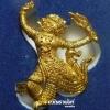 หนุมานพิชัยสงคราม หลวงปู่คำบุ วัดกุดชมภู จ.อุบลราชธานี ปี 2554 เนื้อทองเหลือง