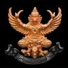 พญาครุฑแม่ทัพ หลวงปู่ทองหล่อ วัดโปรดสัตว์ จ.อยุธยา (มหาเถระ 4 แผ่นดิน) เนื้อทองแดง