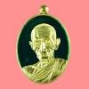 เหรียญรวยคูณทอง หลวงพ่อรวย วัดตะโก เนื้อทองทิพย์ลงยาสีเขียว ฝังตะกรุดเงิน สร้างจำนวน 5,000 เหรียญ