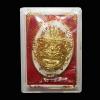 เหรียญหนุมาน รุ่น เพชรสยาม วัดสันมะเหม้า เนื้อทองเทวา แจกศูนย์จอง หลวงปู่ฮก วัดราษฎร์เรืองสุข (มาบลำบิด) ปลุกเสกวาระ 2 หลวงพ่อชาญ วัดบางบ่อ,หลวงพ่อแฉล้ม วัดกระโดงทอง, หลวงปู่หุน วัดบางผึ้ง,หลวงพ่อสมชาย,หลวงพ่อรักษ์ วัดสุทธาวาส จารแผ่นชนวนมวลสารและอธิษฐานจ
