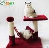 คอนโดแมวขนาดพอเหมาะกระทัดรัด ที่ลับเล็บแมว สูง 40 cm มีหลายสี