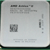 [AM3] Athlon II X2 215 2.7Ghz