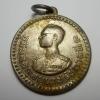 เหรียญแจกชาวเขา (เหรียญพระราชทานแทนบัตรประชาชนของชาวไทยภูเขา) ไม่ตอกตอกจังหวัด มีหมายเลขกำกับ