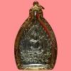 เหรียญเจ้าสัว 3 วัดกลางบางแก้ว จ. นครปฐม เนื้อเงิน ปี 2555 กล่องเดิม + เลี่ยมทองคำแท้