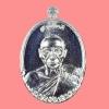 เหรียญสารพัดดี หลวงพ่อหวั่น วัดคลองคูณ เนื้ออัลปาก้า ปี 2555 กล่องเดิม