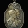 เหรียญในหลวง-พระราชินี ที่ระลึกสมโภชช้างเผือก ภปร.จ.นราธิวาส ปี 2520 เนื้อเงิน