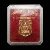 เหรียญเสมาฉลุ รุ่นมหามงคล 7 รอบ หลวงพ่อจรัญ วัดอัมพวัน จ.สิงห์บุรี ปี 2554 เนื้อบรอนซ์นอก กล่องเดิม