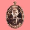 เหรียญเจริญพร คูณ เจริญพร หลวงพ่อคูณ วัดบ้านไร่ พิมพ์ B หน้าเจริญพรบนครึ่งองค์ (หน้าแก่)- หลังเจริญพรล่างเต็มองค์ กล่องเดิม เนื้อทองแดง