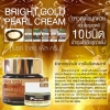 PROYOU BRIGHT GOLD PEARL CREAM 60g.