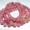 หิน Stawberry Quartz 8มิล (42 เม็ด)