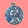 เหรียญกรมพระยาวชิรญาณวโรรส วัดบวรนิเวศวิหาร 2463 เนื้ออัลปาก้า จัดสร้างเป็นเหรียญที่ระลึกสำหรับงานมหาสมณานุสรณ์ ในวาระครบ 50 ปีแห่งการสิ้นพระชนม์ฯ ปี 2514
