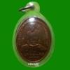 หลวงปู่ไข่ วัดบพิตรพิมุข(วัดเชิงเลน) หลังพระพุทธอรหัง กลีบบัว ปี45